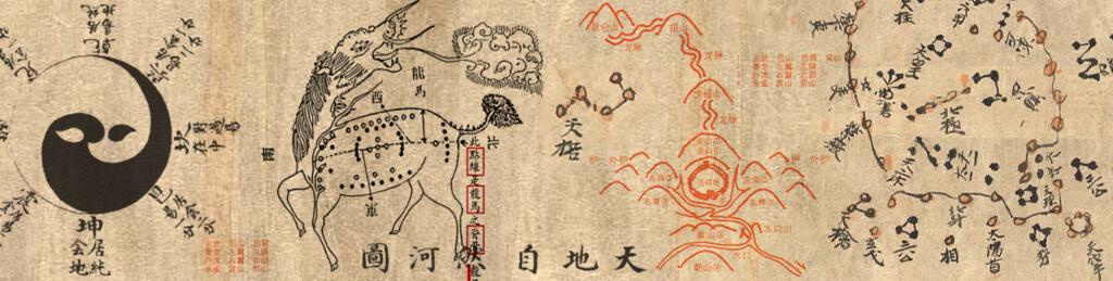 origine-feng-shui